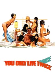 """Poster for the movie """"You Only Live Twice"""""""