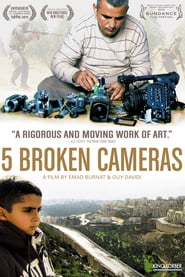 """Poster for the movie """"Five Broken Cameras"""""""
