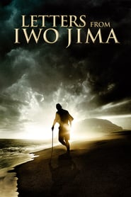 """Poster for the movie """"Letters from Iwo Jima"""""""