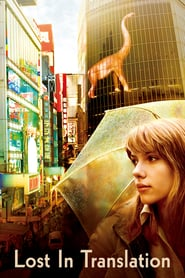 """Poster for the movie """"Lost in Translation"""""""